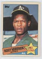 All Star - Rickey Henderson