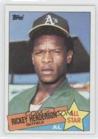 All Star - Rickey Henderson
