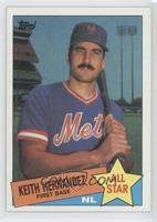 All Star - Keith Hernandez