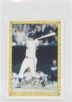 Dane Iorg (1985 World Series)