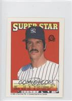 Ron Guidry (Paul Molitor 194)