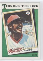 Turn Back the Clock - 1978 Jim Rice