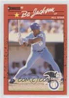 Bo Jackson (Error: Recent Major League Performance)