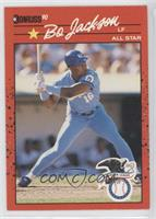 Bo Jackson Corrected: All-Star Game Performance