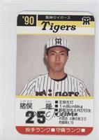 Takashi Inomata