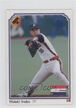 1991 BBM - [Base] #277 - Hideki Irabu