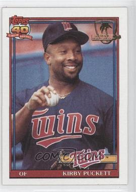 1991 Topps Operation Desert Shield #300 - Kirby Puckett