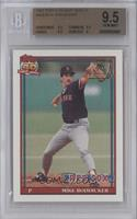 Mike Boddicker [BGS 9.5]