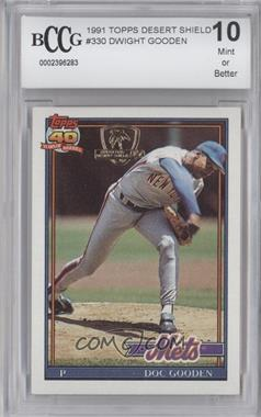 1991 Topps Operation Desert Shield #330 - Doc Gooden [ENCASED]