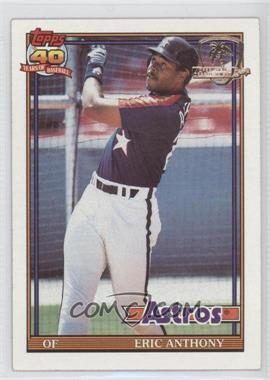 1991 Topps Operation Desert Shield #331 - Eric Anthony