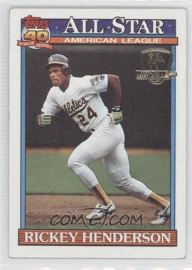1991 Topps Operation Desert Shield #391 - Rickey Henderson