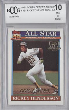 1991 Topps Operation Desert Shield #391 - Rickey Henderson [ENCASED]