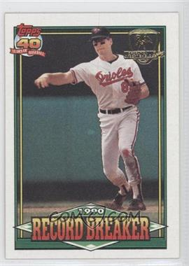 1991 Topps Operation Desert Shield #5 - Cal Ripken Jr.