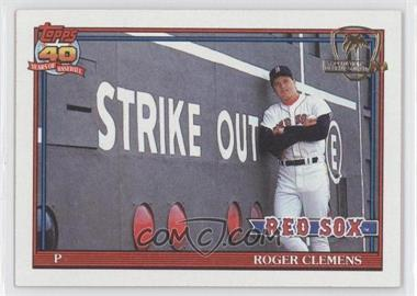 1991 Topps Operation Desert Shield #530 - Roger Clemens