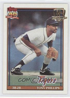 1991 Topps Operation Desert Shield #583 - Tony Phillips
