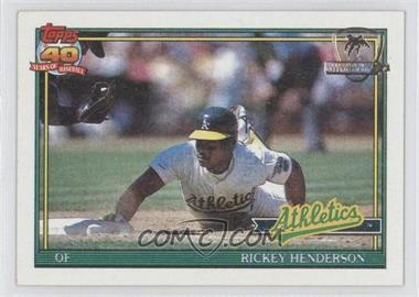1991 Topps Operation Desert Shield #670 - Rickey Henderson