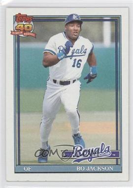 1991 Topps #600 - Bo Jackson