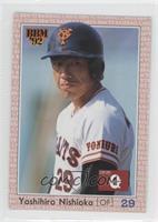 Yoshihiro Nishioka