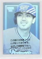 Kazuhiro Satoh