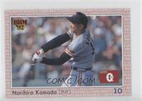 Norihiro Komada