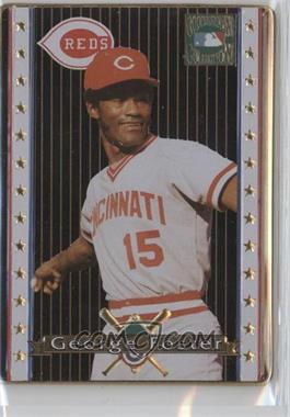 1993 Metallic Impressions Cooperstown Collection Collector's Tin [Base] #9 - George Foster