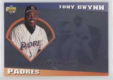 1993 Upper Deck Diamond Gallery #17 - Tony Gwynn /123600
