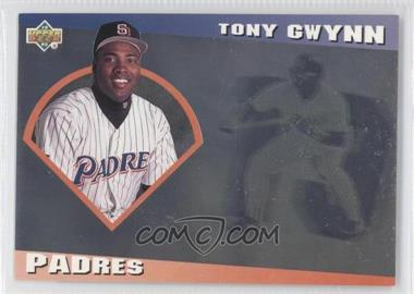 1993 Upper Deck Diamond Gallery #17 - Tony Gwynn /123600