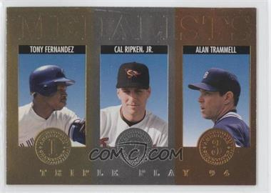 1994 Donruss Triple Play Medalists #7 - Tony Fernandez, Cal Ripken Jr., Alan Trammell