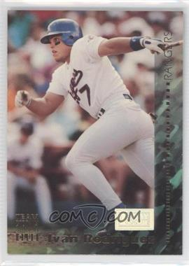 1994 Topps Team Stadium Club [???] #165 - Ivan Rodriguez