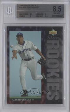 1994 Upper Deck #24 - Alex Rodriguez [BGS 8.5]