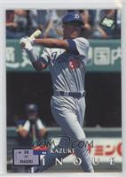 Kazuki Inoue