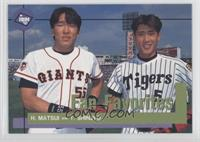 Hideki Matsui, Tsuyoshi Shinjo