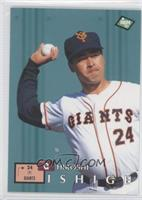 Hiroshi Ishige