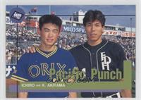 Ichiro Suzuki, Koji Akiyama