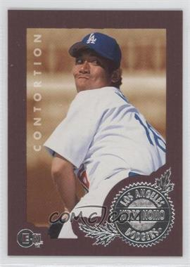 1996 E-Motion XL #213 - Hideo Nomo
