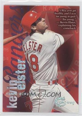1996 Skybox Circa [???] #KEEL - Kevin Elster /150