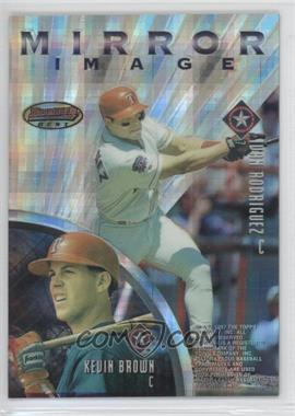1997 Bowman's Best Mirror Image Atomic Refractor #MI4 - Kevin Brown, Eli Marrero, Mike Piazza, Ivan Rodriguez