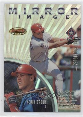 1997 Bowman's Best Mirror Image Refractor #MI4 - Ivan Rodriguez, Kevin Brown, Mike Piazza, Eli Marrero