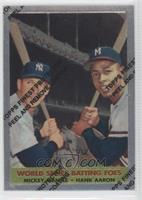 Mickey Mantle, Hank Aaron 1958 Topps