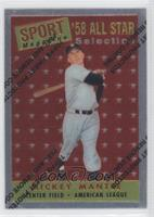 Mickey Mantle 1958 Topps