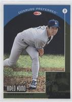 Field Box - Hideo Nomo