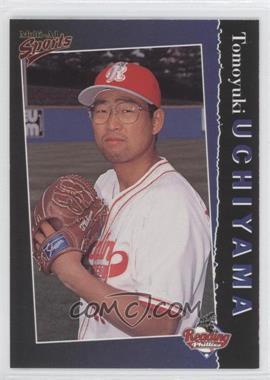 1998 Multi-Ad Sports Reading Phillies Update - [Base] #5 - Tomoyuki Uchiyama