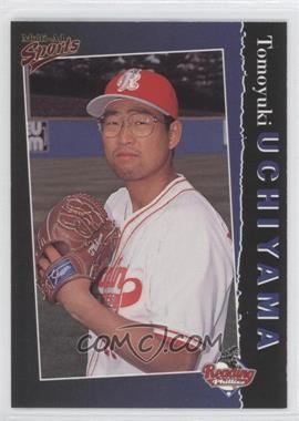 1998 Multi-Ad Sports Reading Phillies Update #5 - Tomoyuki Uchiyama