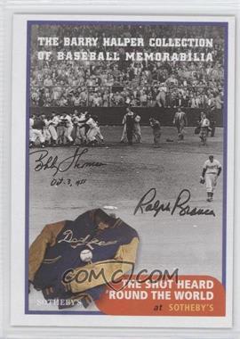 1999 Barry Halper Collection of Baseball Memorabilia Sotheby's #7 - [Missing]