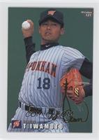 Tsutomu Iwamoto