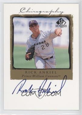 1999 SP Top Prospects [???] #RIA - Rick Ankiel