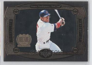 1999 Upper Deck Immaculate Perception #I6 - Nomar Garciaparra