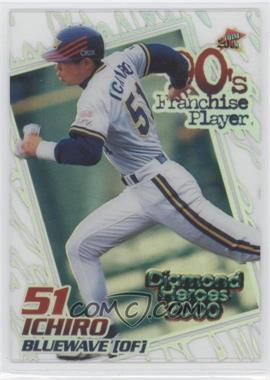 2000 BBM Diamond Heroes 90's Franchise Player #F6 - Ichiro Suzuki