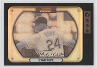 Ryan Rupe