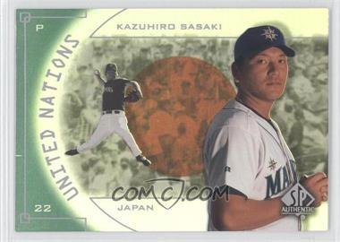 2000 SP Authentic - United Nations #UN5 - Kazuhiro Sasaki